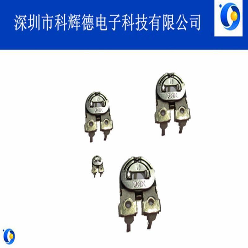 085型三脚卧式顶调碳膜铁壳可调可变电阻
