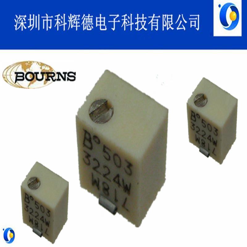 3224W贴片精密微调电位器BOURNS品牌可调电阻