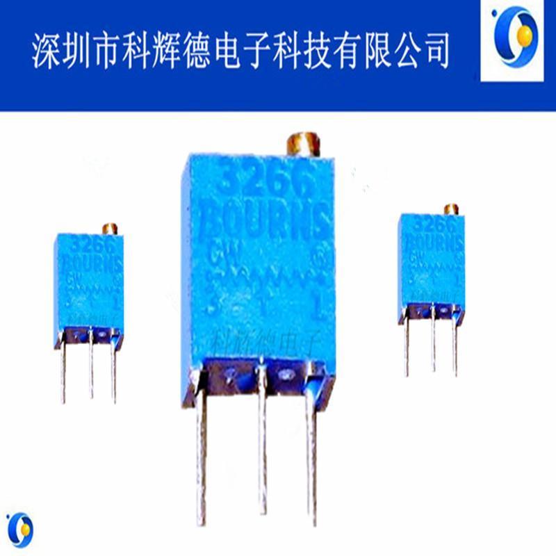 BOURNS品牌3266W微调电位器多圈可调电阻